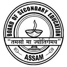Seba Assam